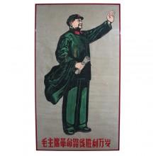 Grande affiche originale de Mao Tse Toung, vers 1960