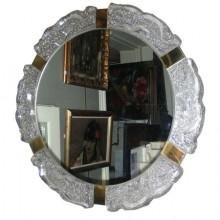 Miroir lumineux avec entourage en verre pressé, vers 1960